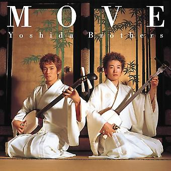 Yoshida Brothers - Move [CD] USA import