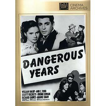 危険な年 【 DVD 】 USA 輸入