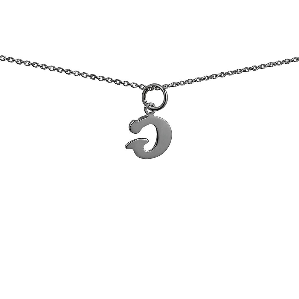 Silver 11x12mm plain Initial G Pendant with rolo Chain 24 inches