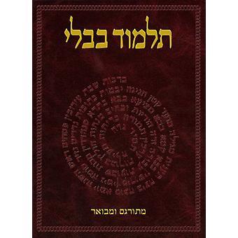 The Koren Talmud Bavli - Masekhet Sotah - 9789653014985 Book