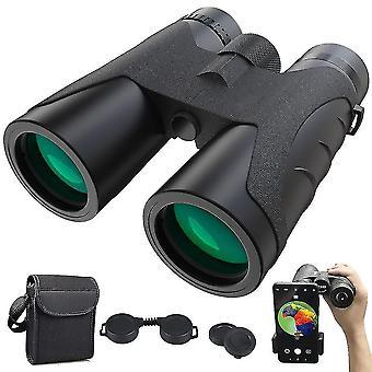 双眼鏡防水高出力超クリア双眼鏡強力な倍率双眼望遠鏡と低