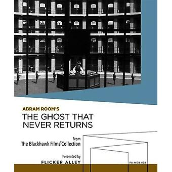 Ghost That Never Returns [Blu-ray] USA import