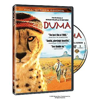 Duma [DVD] USA import