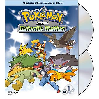 Pokemon Diamond & Pearl Galactic: Vol. 1-taistelut Gift Set [DVD] USA tuonti
