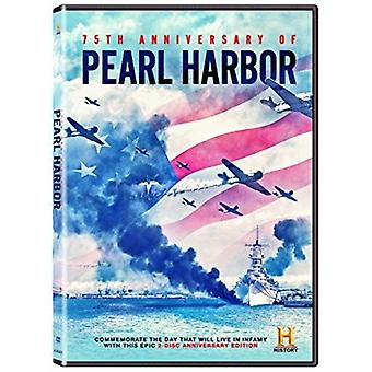 75th Anniversary of Pearl Harbor [DVD] USA import
