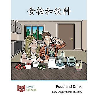 Food and Drink (Early Literacy)