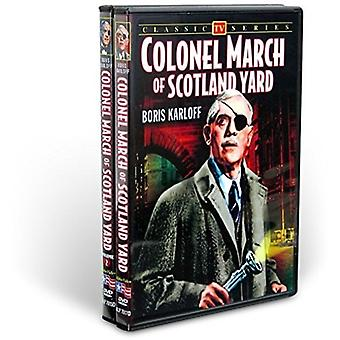Kolonel March of Scotland Yard Collection [DVD] USA import