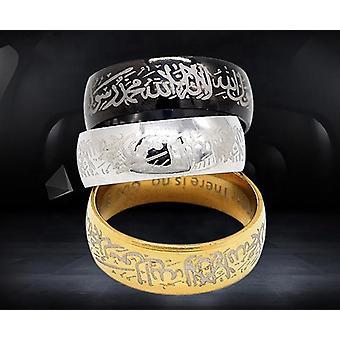 טבעת איסלמית בפלדה עם קאלימה מוסלמי שחור, כסף, זהב