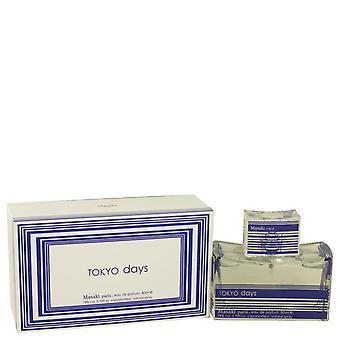 Tokyo Days Eau De Parfum Spray By Masaki Matsushima 2.7 oz Eau De Parfum Spray