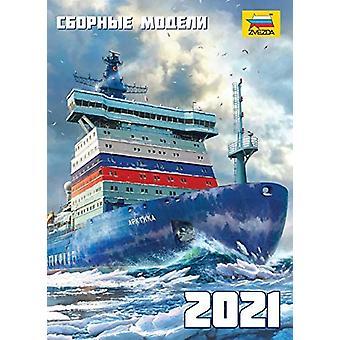 Zvezda Catalogue 2021