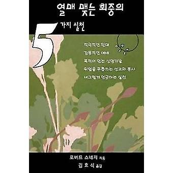 Fem metoder av fruktbara församlingar koreanska versionen av Kim & Rev Hyo Shik