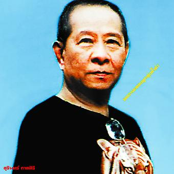 Luk Thung Gems From The 1960s-80s [CD] USA import