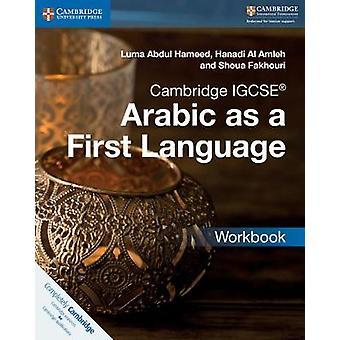 كامبريدج IGCSE (R) العربية كمصنف لغة أولى بعبد لمي