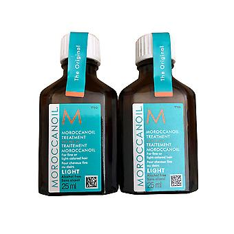 Moroccanoil Light Treatment .85 OZ Travel Set of Two
