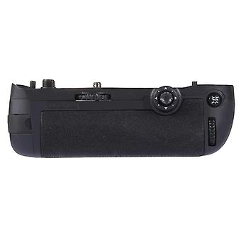 PULUZ Vertical Camera Battery Grip voor Nikon D750 Digitale Spiegelreflexcamera