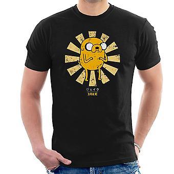 Abenteuer Zeit Jake den Hund Retro japanische Männer T-Shirt