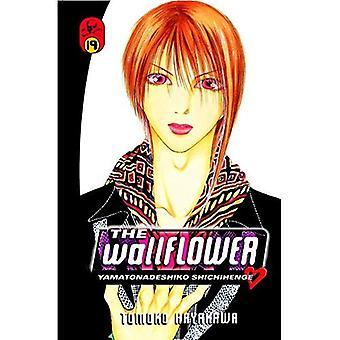 De Wallflower, Volume 19