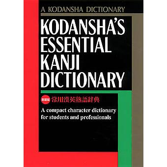 Kodansha's Essential Kanji Dictionary by Kodansha International - 978
