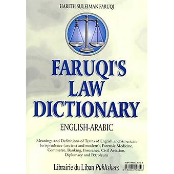 Faruqi's English-Arabic Law Dictionary (5th Revised edition) by Hariq