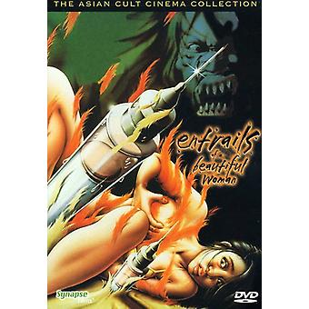 Entrails of the Beautiful Woman [DVD] USA import