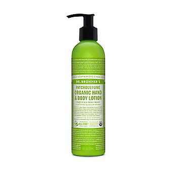 Patchouli and Lima Body Lotion 237 ml