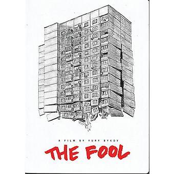 Fool [DVD] USA import