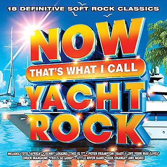 Now That's What I Call Yacht Rock [CD] USA import