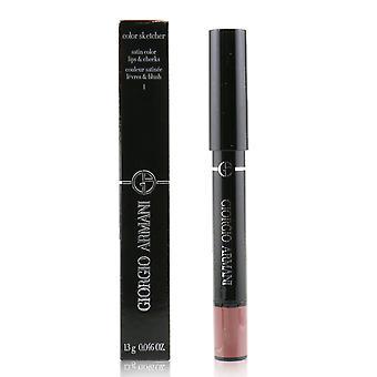 Couleur sketcher satin couleur lèvres & joues # 1 sépia 243612 1.3g/0.046oz