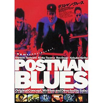 Postman Blues Movie Poster (11 x 17)