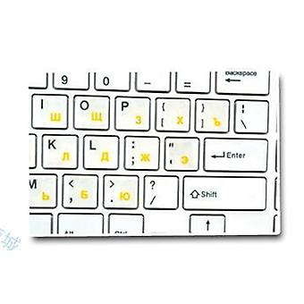 Eco-environment Plastic White Russian Letter Keyboard Stickers On Transparent