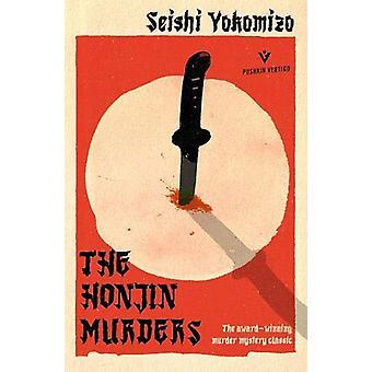 The Honjin Murders by Seishi Yokomizo - 9781782275008 Book