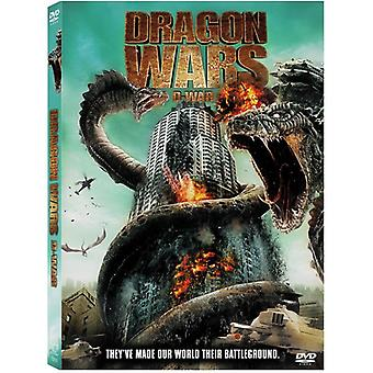 Dragon Wars [DVD] USA import