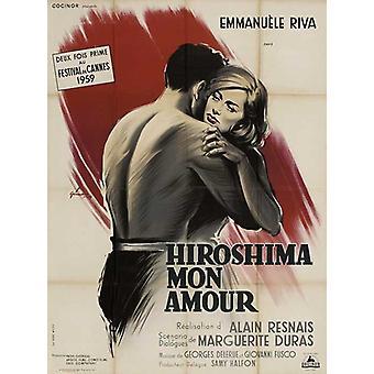 Hiroshima Mon Amour filmposter (11 x 17)