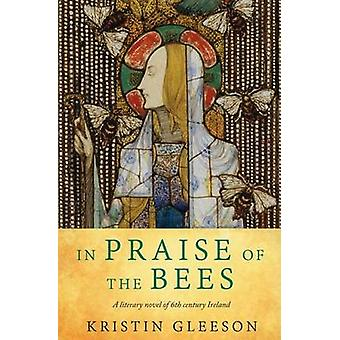 في الثناء على النحل جليسون & كريستين