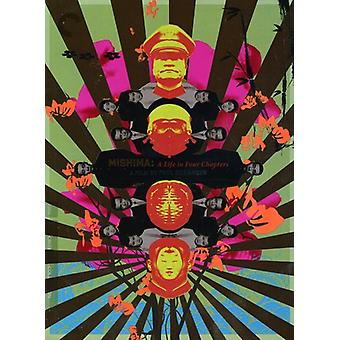 Mishima: A Life in Four [DVD] USA import