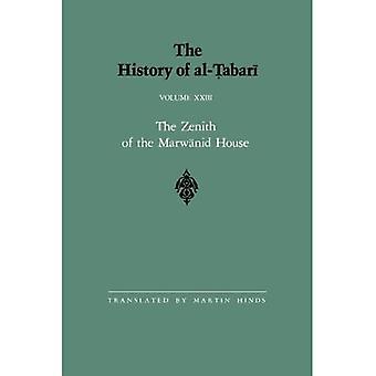 History of Al-Tabari: v.23: Vol 23