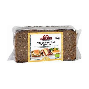 خبز راي سبلت 500 غ