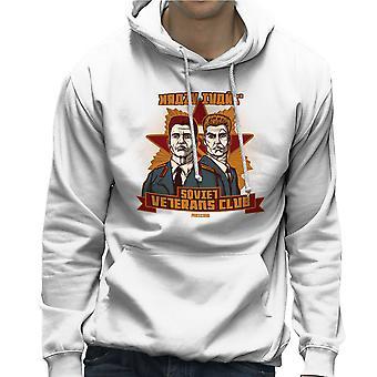 Krazy Ivans Ivan Drago Ivan Danko Dolph Lundgren Arnold Schwarzenegger Men's Hooded Sweatshirt