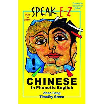 الكلام لوبيس الصينية في اللغة الإنجليزية الصوتية من تشاو & فانغ
