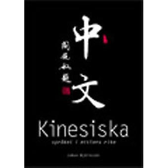 Chinese language in the Middle Kingdom 9789157479488
