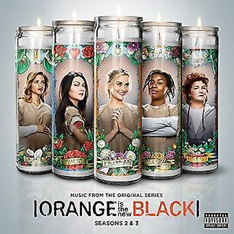 Bo - Orange est the2&3(LP) [Vinyl] USA import
