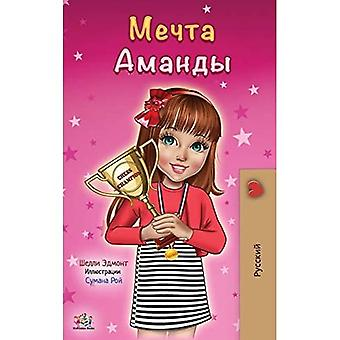 Amanda's Dream (Russian edition)