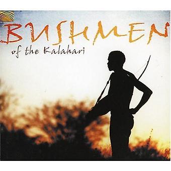 Bushmen of Kalahari - Bushmen of Kalahari [CD] USA import
