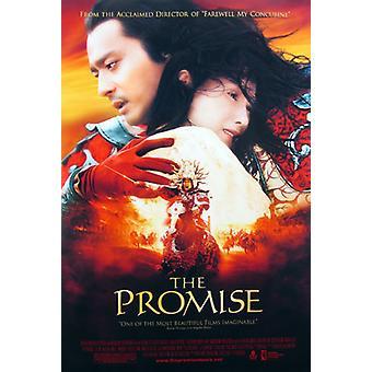 الوعد (مزدوج الجانب العادية) ملصق السينما الأصلي