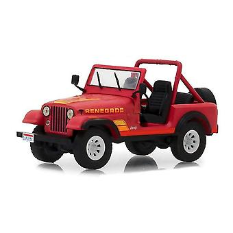Jeep CJ-7 Renegade (1983) from The Terminator