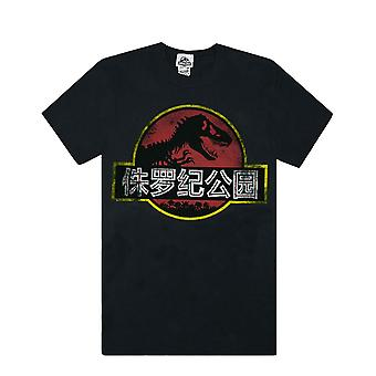 Jurassic Park Chinese Distressed Logo Men's T-shirt