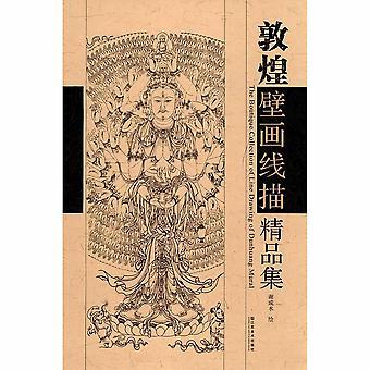 Бутик Коллекция линии рисунок Dunhuang Mural - двуязычный