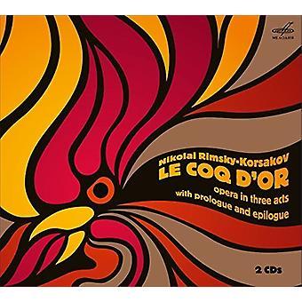 Korsakov / Kovalyov / Akulov - Golden Cockerel [CD] USA import