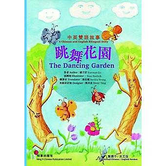 The Dancing Garden   Traditional Chinese  English Version by LO & Yuetwan