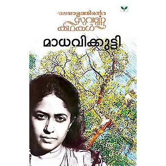 Madhavikkutty by Madhavikkutty